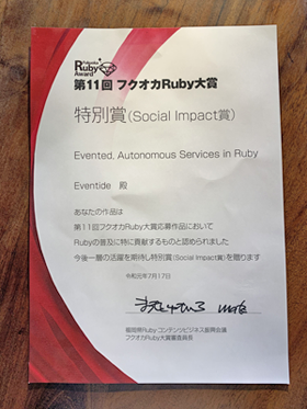 Eventide Project Fukuoka Ruby Award Certificate
